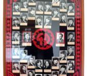 4.D osztály tablója 1976-1980-ből (Fotózott tabló)
