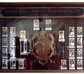 12.A osztály tablója 1995-2001-ből (Fotózott tabló)