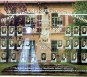 12.B osztály tablója 1999-2005-ből (Fotózott tabló)